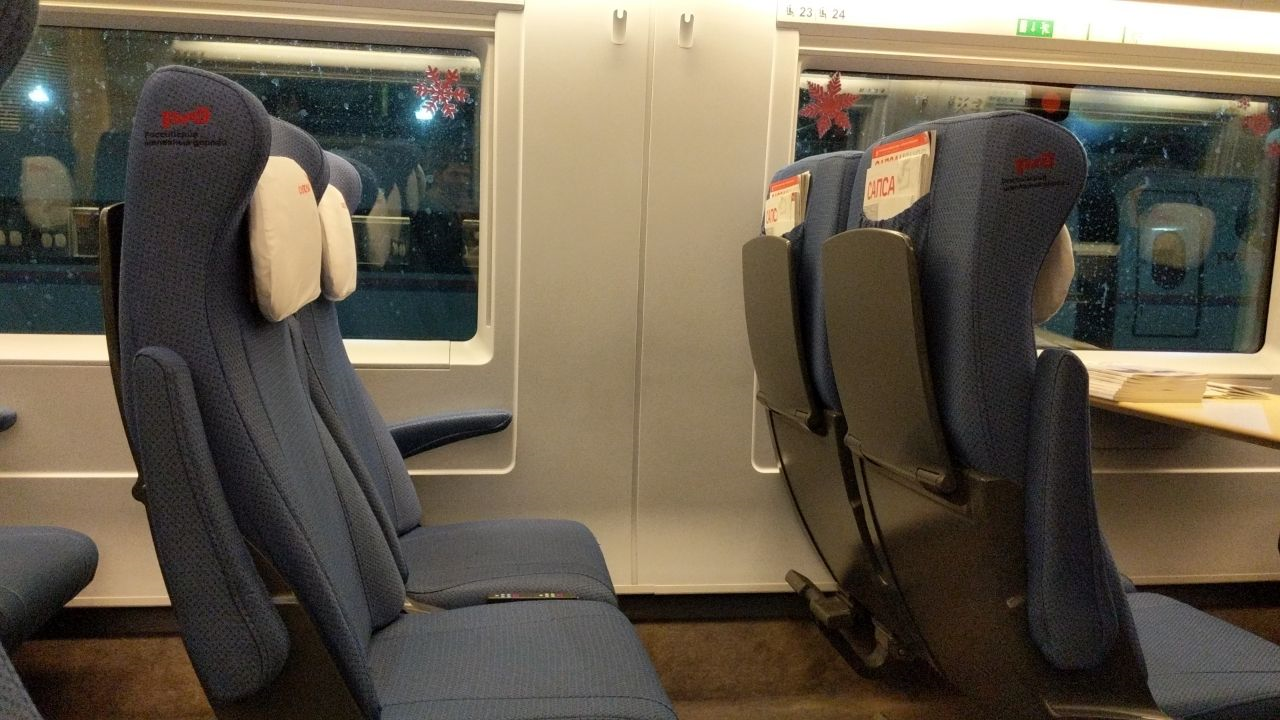 Sapsan train interior